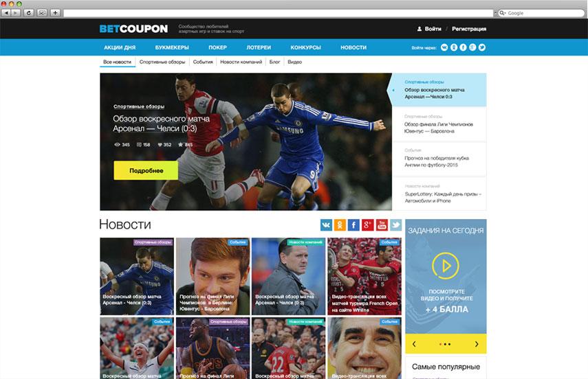 Доработка дизайна сайта